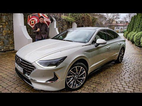 Новая Хендай Соната 2020 КРУЧЕ Камри. Или Хуже... Hyundai Sonata 2019 Тест Драйв
