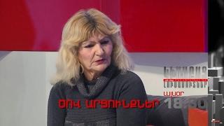Kisabac Lusamutner anons 01 02 17 Tsov Arcunqner