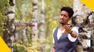 New Eritrean Music 2018 Bereket Teklay