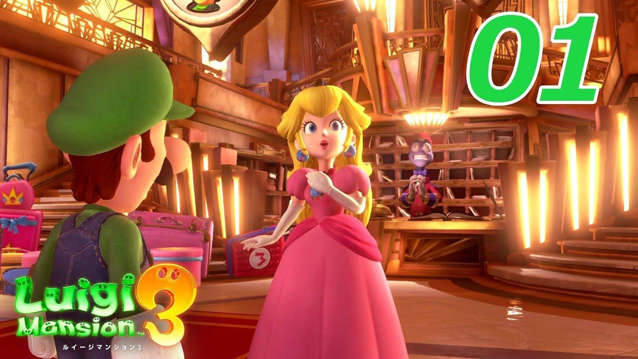 ルイージマンション3 (Luigi's Mansion 3) プレイpart1