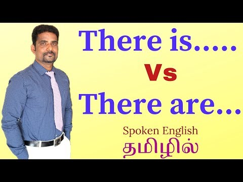 USAGE OF THERE IS AND THERE ARE   SPOKEN ENGLISH THROUGH  TAMIL