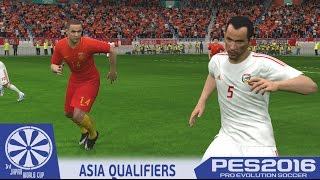 China vs. UAE - PES2016 - Asia Round 4 Playoff - 3rd Japan WCQ - 60fps