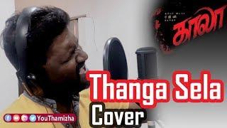 Thanga Sela   kaala song cover by Roy Jackson