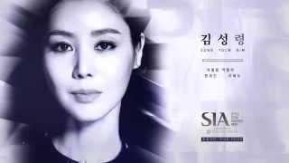 [2014 SIA] スタイルアイコンアワーズ 50人の候補(7) キム・ソンリョン 動画 27