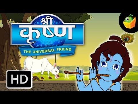 Sri Krishna (The Universal Friend) | Full...