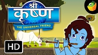 Sri Krishna Full Movie In Hindi (HD) - Compilation of Cartoon/Animated Stories For Kids