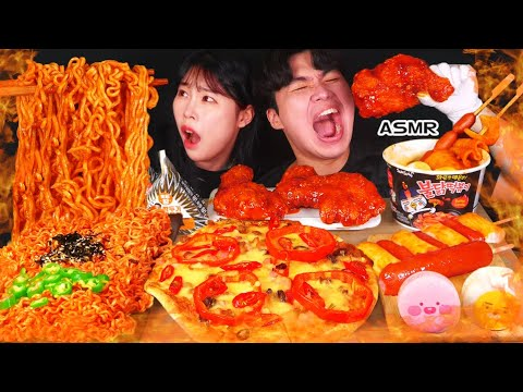 Extreme PAUSE CHALLENGE (Hot and Spicy Food)