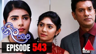 Neela Pabalu - Episode 543 | 30th July 2020 | Sirasa TV Thumbnail