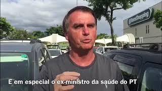 """Jair Bolsonaro rebate """"críticas"""" contra política de dentistas para gestante"""