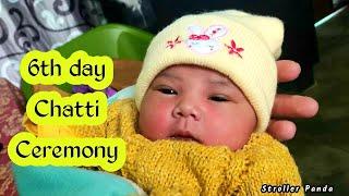 Chatti Puja 6th day Ceremony ll New Born Baby Girl ll Stroller Panda