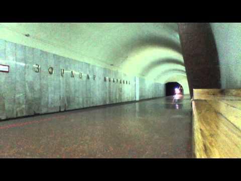 Yerevan metro Երևան մետրո Ереван метро
