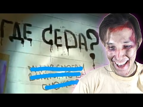 Left 4 Dead 2 Смешные Моменты Часть 12