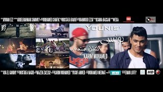 Younis - Elto2ol San3a Music Video / يونس - التقل صنعه thumbnail