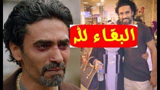 عـاجل / المـو ت يفجع الفنان محمد علاء منذ قليل في أقرب الناس إليه وسط حزن أصدقاءه  والنجوم