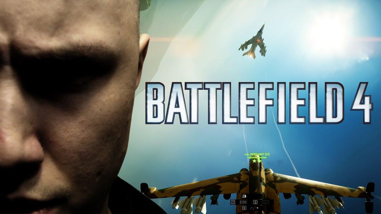 Как сделать чтобы не лагала battlefield 4