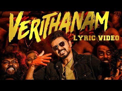 bigil---verithanam-lyric-video-(tamil)-reaction-|-thalapathy-vijay,nayanthara-|a.r-rahman-|-atlee