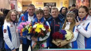 Чемпионку Европы по тяжёлой атлетике Наталью Хлёсткину встретили в аэропорту столицы Чувашии