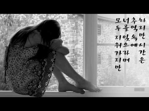 김건모 - 아름다운 이별 (1995年)