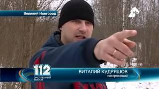 В Великом Новгороде у владельца частного дома украли баню