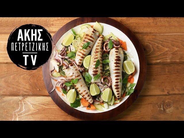 Νηστίσιμο γεμιστό καλαμάρι Επ.39 | Kitchen Lab TV