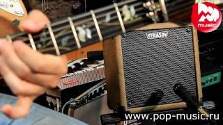 Гитарный комбик YERASOV GAVROSH 8(Гитарный комбоусилитель YERASOV GAVROSH 8 https://goo.gl/fW6gYc – это компактный, полностью ламповый аппарат, рассчитанный..., 2012-08-09T11:55:25.000Z)