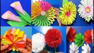 Супер_Быстро 6 Цветов из Бумаги Своими Руками. Как Сделать Легко Бумажные цветы Подарки