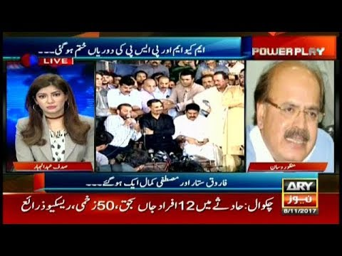 Power Play 8th November 2017-I was first to raise voice against MQM founder