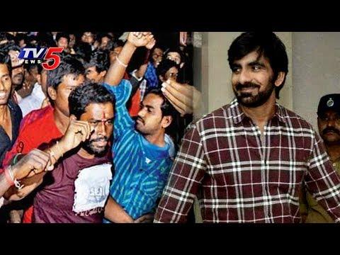 Ravi Teja SIT Interrogation Updates | Ravi Teja Fans At SIT Office | TV5 News