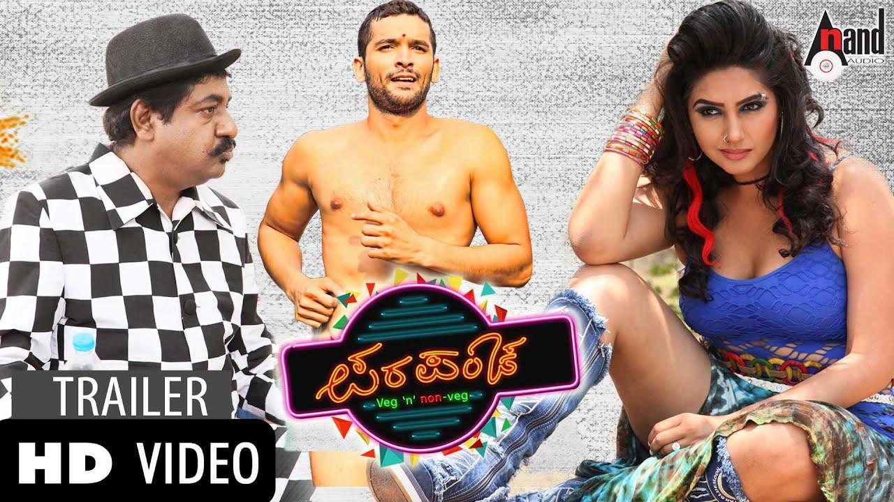 "Parapancha  ""Trailer""   Feat Diganth,Raagini,Yogaraj Bhat   New Kannada"
