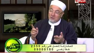 فيديو| خالد الجندي: هذا حكم الإسلام في تمديد الحج لـ4 أشهر