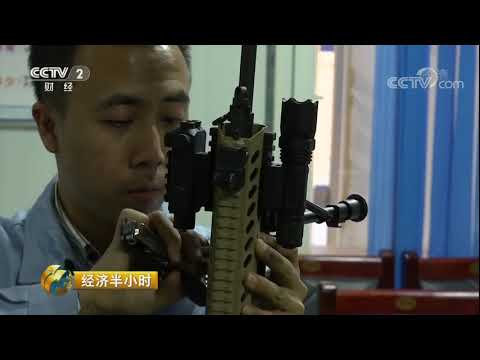 China  New rifle   what's  copy?