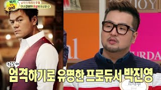 Three Turns, Doctors VS god Specials #12, 지식인, 박사 VS god 특집 20140927