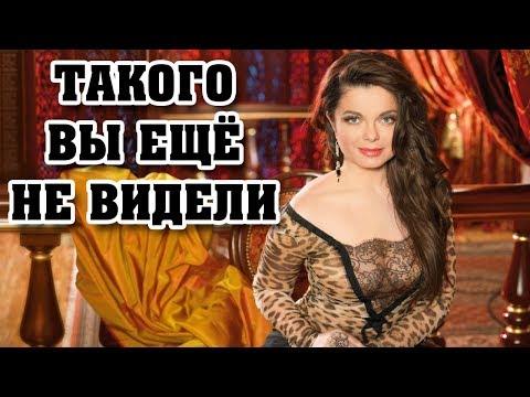 Такую НАТАШУ КОРОЛЕВУ вы еще не видели / КОРОЛЕВА ошеломила россиян