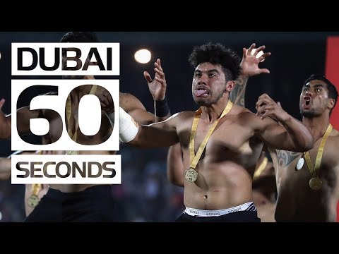 The Dubai Sevens : In 60 Seconds
