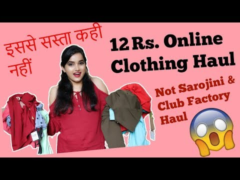 😱12 Rs Branded Clothing Haul bought online | Cheaper then Sarojini & Club Factory