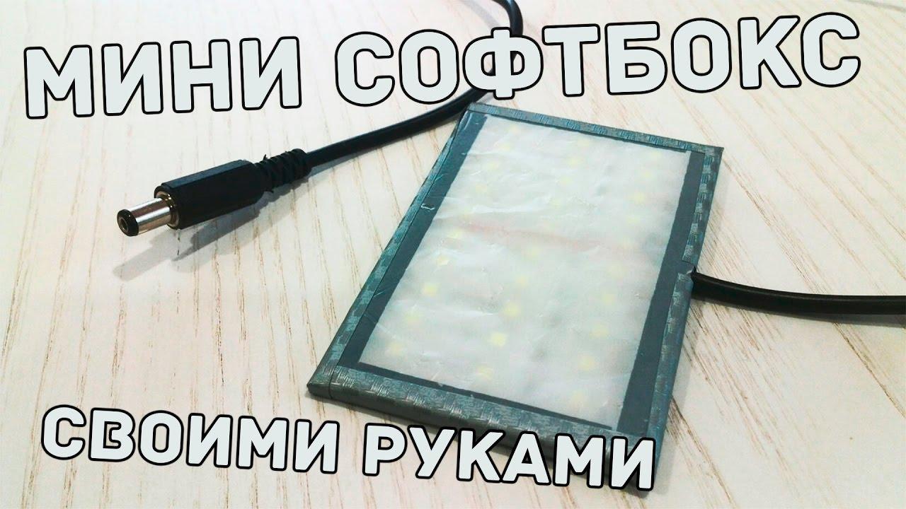 Светодиодная панель своими руками фото 226
