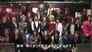 エスコレクションから新年の挨拶動画です(*'▽') 今年もエスコレクション...