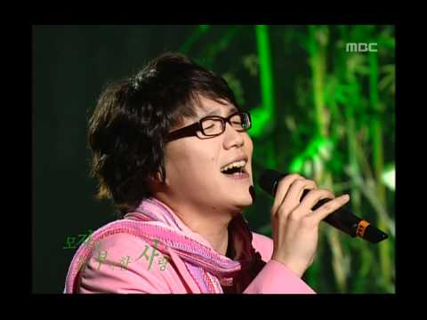 Sung Si-kyung - How are you, 성시경 - 잘 지내나요, Music Camp 20050416
