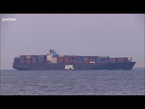 Container ship: APL CHINA (Manager:APL - American President Lines. IMO: 9074389) Underway