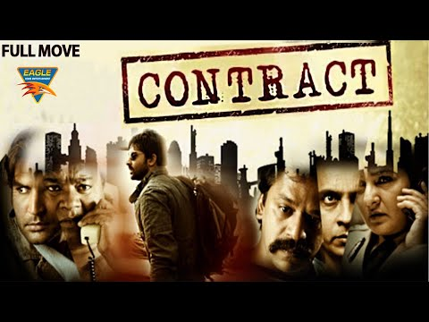 Contract (HD) Hindi Full Length Movie || Adhvik Mahajan, Sakshi Gulati || Eagle Hindi Movies