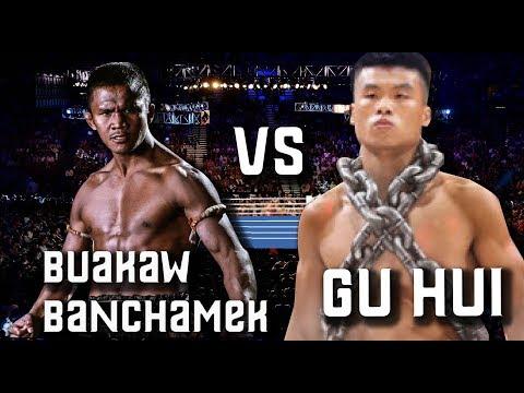 Buakaw Banchamek บัวขาว