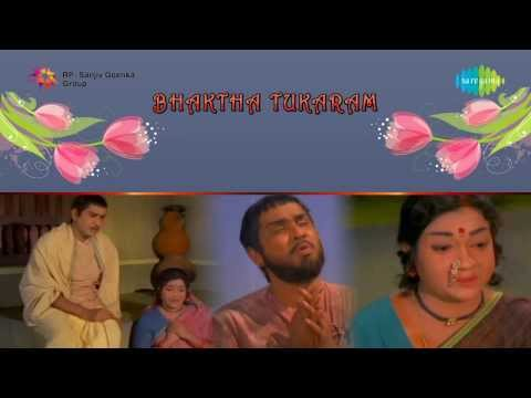 Bhakta Tukaram | Panduranga song