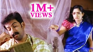 Anandhabhadram | Scene 09 | Malayalam Movie | Movie Scenes| Comedy | Songs | Clips | Prithviraj |