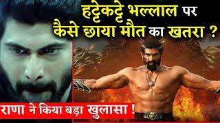 Baahubali's BhallalDev Aka Rana Daggubati Reveals How He Escaped Death!