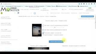 Android Monitor видео и звук с телефона онлайн на android-monitor.ru(Как получить видео с телефона онлайн с помощью Android Monitor на android-monitor.ru., 2015-10-26T13:09:32.000Z)