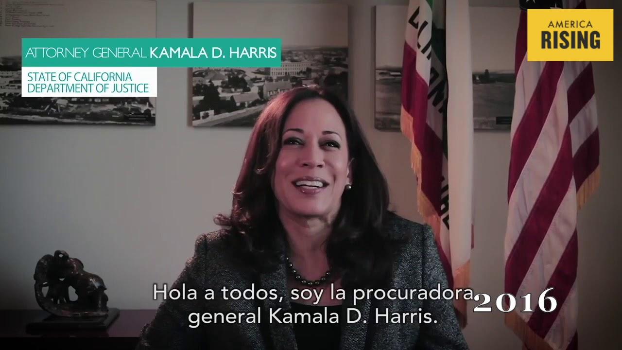 Top Cop Kamala Harris Youtube