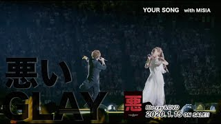"GLAY 25th Anniversary ""LIVE DEMOCRACY"" Powered by HOTEL GLAY DVD&Blu-ray ダイジェスト映像"