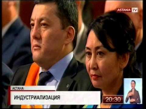 Казахстанские предприятия, запущенные в рамках карты индустриализации, экспортируют продукцию на 1 т