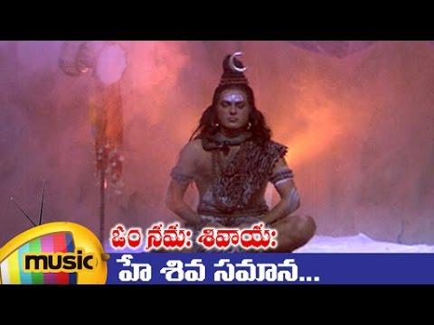 Om Namah Shivaya Telug... Om Namah Shivaya Song Download Free