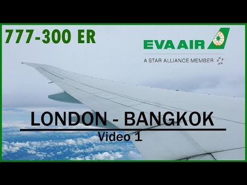 London To Bangkok Economy Class EVA Air 777-300ER (Video 1)